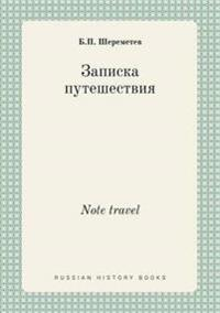 Note Travel