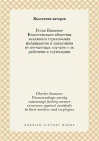 Charter Ivanovo-Voznesenskago Society Vzaimnago Factory Owners Insurance Against Accidents to Their Workers and Employees