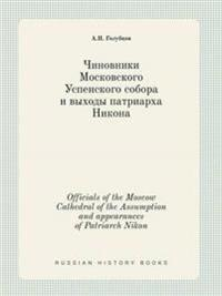 Officials of the Moscow Cathedral of the Assumption and Appearances of Patriarch Nikon