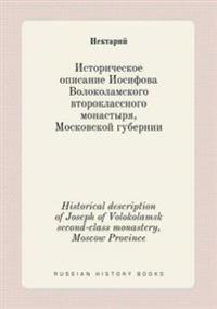 Historical Description of Joseph of Volokolamsk Second-Class Monastery, Moscow Province