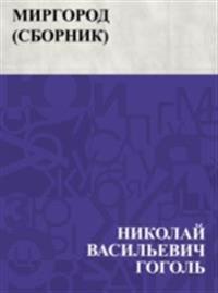 Mirgorod (sbornik)
