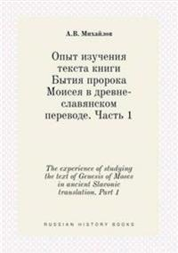 The Experience of Studying the Text of Genesis of Moses in Ancient Slavonic Translation. Part 1