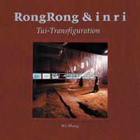 RongRong & Inri