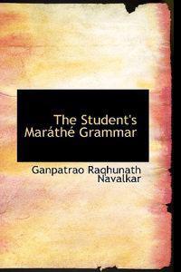 The Student's Marathe Grammar