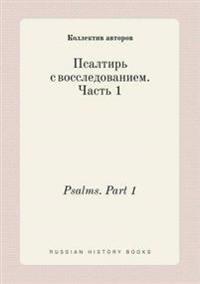 Psalms. Part 1