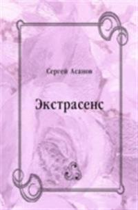 Ekstrasens (in Russian Language)
