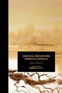 Oriental Brushwork Personal Journal