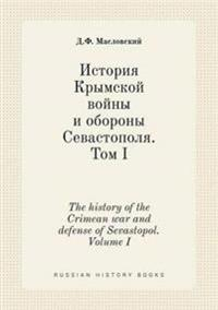 The History of the Crimean War and Defense of Sevastopol. Volume I