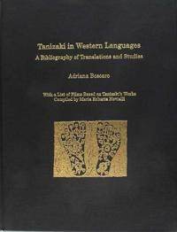 Tanizaki in Western Languages
