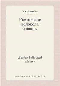Rostov Bells and Chimes