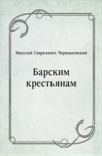 Barskim krest'yanam (in Russian Language)
