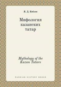 Mythology of the Kazan Tatars