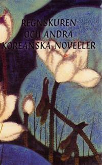 Regnskuren och andra koreanska noveller