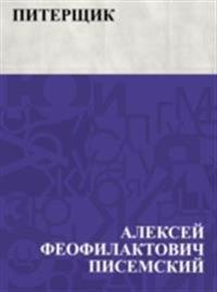 Pitershchik