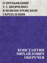 O prebyvanii T. G. Shevchenko v Novopetrovskom ukreplenii