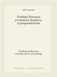 Textbook of Russian Criminal Trials. Proceedings