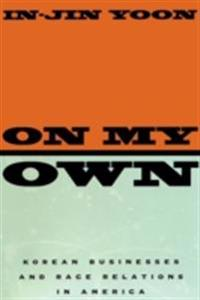 On My Own