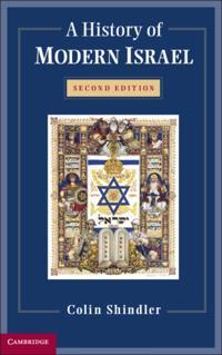 History of Modern Israel
