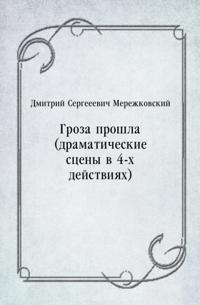 Groza proshla (dramaticheskie sceny v 4-h dejstviyah) (in Russian Language)