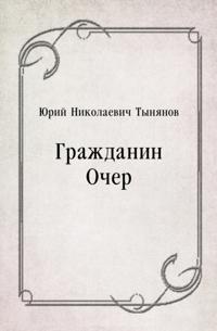 Grazhdanin Ocher (in Russian Language)