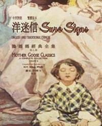 Sure Signs (Traditional Chinese): 01 Paperback B&w