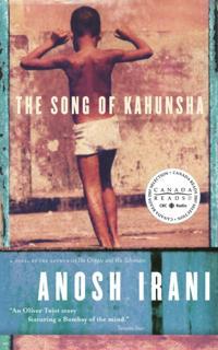 Song of Kahunsha