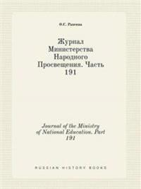 Journal of the Ministry of National Education. Part 191