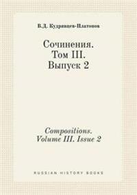 Compositions. Volume III. Issue 2