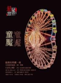 No.022 Suspense World: Spider (Chinese Edition)