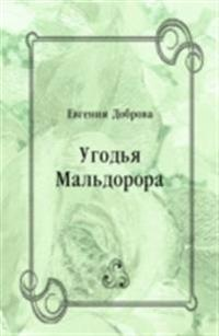 Ugod'ya Mal'dorora (in Russian Language)