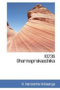 10236 Dharmaprakaashika