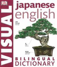 Japanese-English Bilingual Visual Dictionary