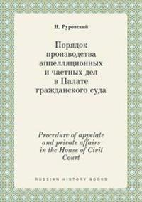 Procedure of Appelate and Private Affairs in the House of Civil Court
