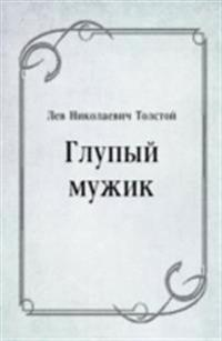 Glupyj muzhik (in Russian Language)