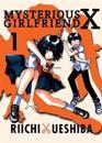 Mysterious Girlfriend X 1