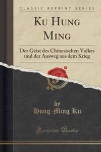 Ku Hung Ming