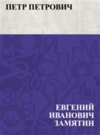 Petr Petrovich