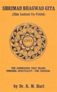 Shrimad Bhagwad Gita