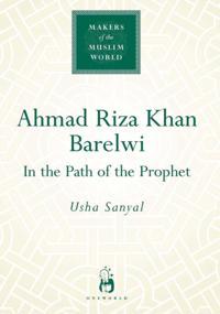 Ahmad Riza Khan Barelwi