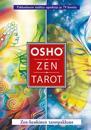 Osho Zen Tarot - Zen-henkinen tarotpakkaus (lahjapakkaus kirja+kortit)