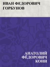 Ivan Fedorovich Gorbunov