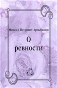 O revnosti (in Russian Language)