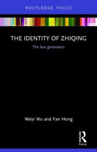 The Identity of Zhiqing