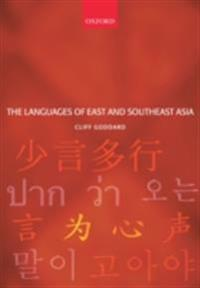 Languages of East and Southeast Asia: An Introduction