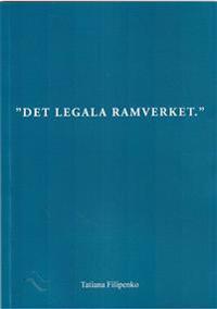 Det legala ramverket - Tatiana Filipenko | Laserbodysculptingpittsburgh.com