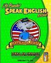 Yo Puedo! Speak English Now: ESL Libro de Trabajo Para Aprender Ingles Bilingue