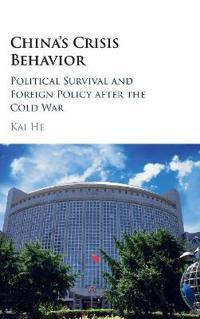 China's Crisis Behavior