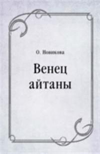 Venec ajtany (in Russian Language)