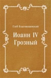 Ioann IV Groznyj (in Russian Language)