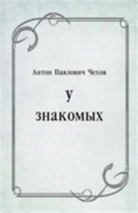 U znakomyh (in Russian Language)